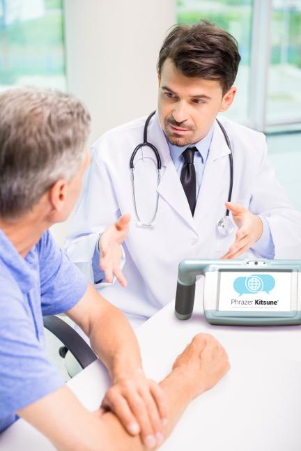 u.1.DoctorsTalking2.png